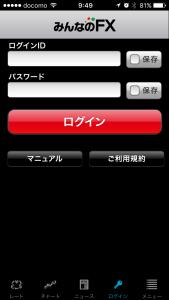 みんなのFXアプリ02