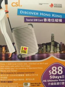 香港ツーリストSIM01