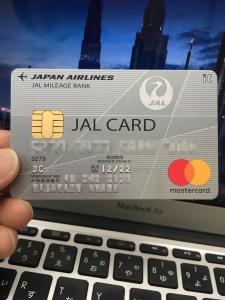 JALカードMaster