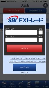sbifx1077